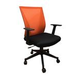 ROSE QUARTZ Mesh Chair (Col. Orange)