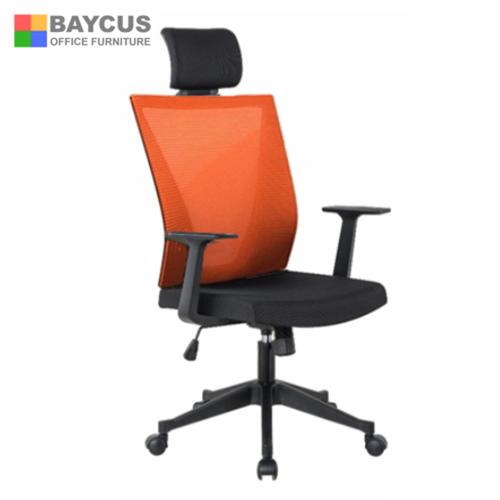 Rose Quartz Mesh Chair (Blue) with Headrest (0-39-ZH-BL)