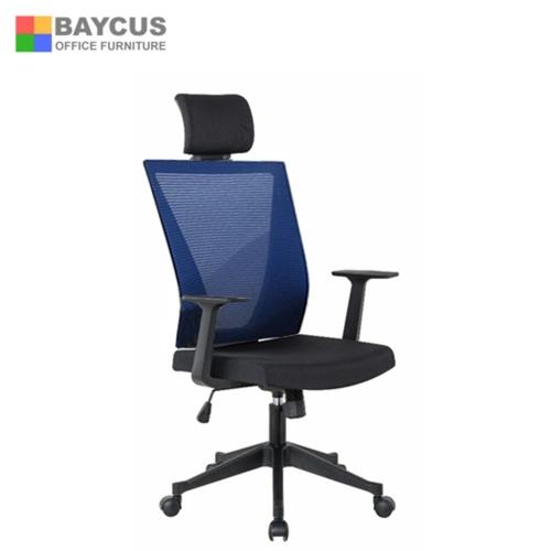 Rose Quartz Mesh Chair Blue with Headrest 0-39-ZH-BL