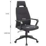 TOURMA High Back Chair Black Fabric