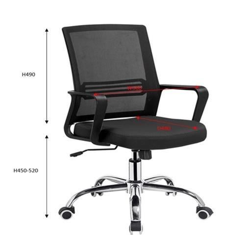 QUARTZ II Mesh Chair