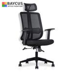 JADE Ergonomic Mesh Chair