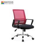 Quartz II Low Back Mesh Chair Red