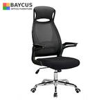 RUBY Mesh Chair (Black)