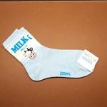 Milk Sock