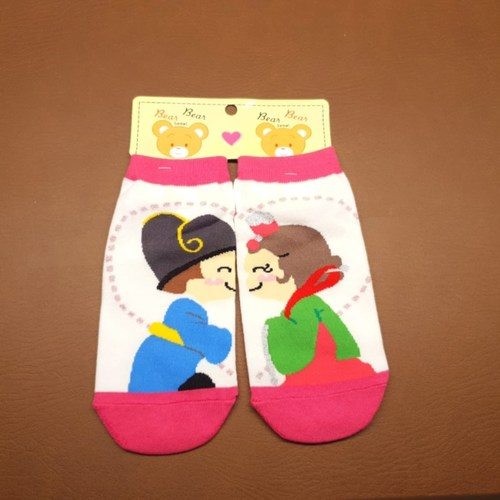 Korea Wedding Kiss Sock