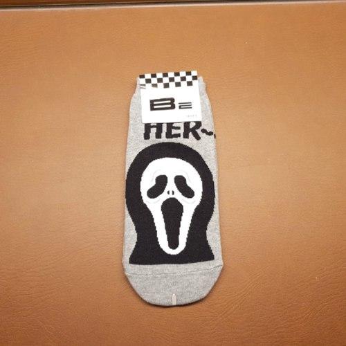 Holo Sock