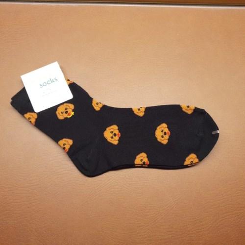 Minimal Puppy Sock