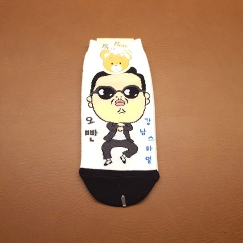 Gangnam White Sock