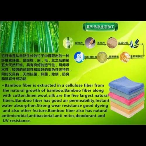 Bamboo Fiber Towel 25X50 (4pcs)