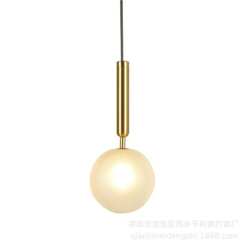 Luxury Ball Drop Pendant Light