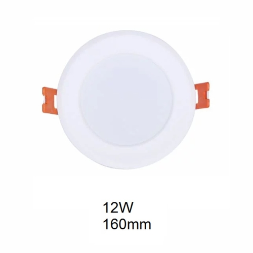 FSL Round Downlight 12W (160 mm)