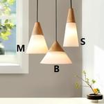 Wood Cap and Glass Shade Pendant Light Set