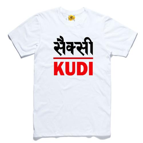Sexy Kudi