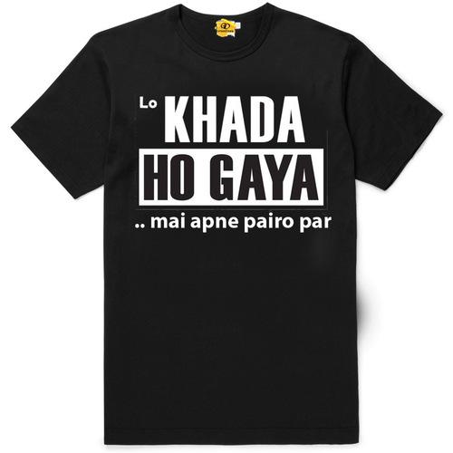 LO khada Ho gaya