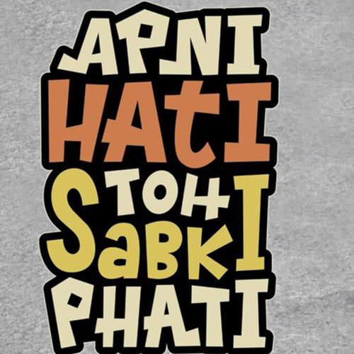 Sabki Phati