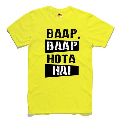 Baap Baap Hota Hai..