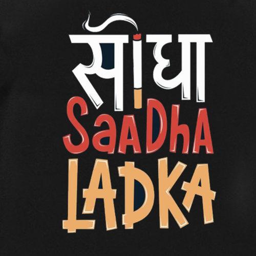 Seedha Sadha Ladka