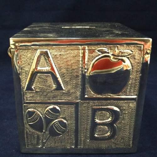 SILVER KIDS PERSONAL BOX