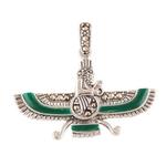 The Sumerian Silver Pendant