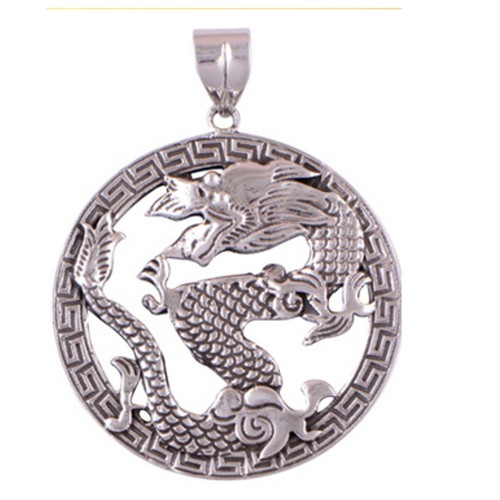 The Fire Dragon Pendant
