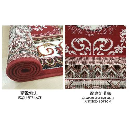 Silk Wool Carpet 160x230cm
