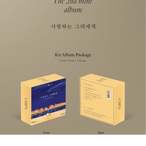 EXO CHEN - Mini Album Vol.2 [Dear my dear] KIT Album