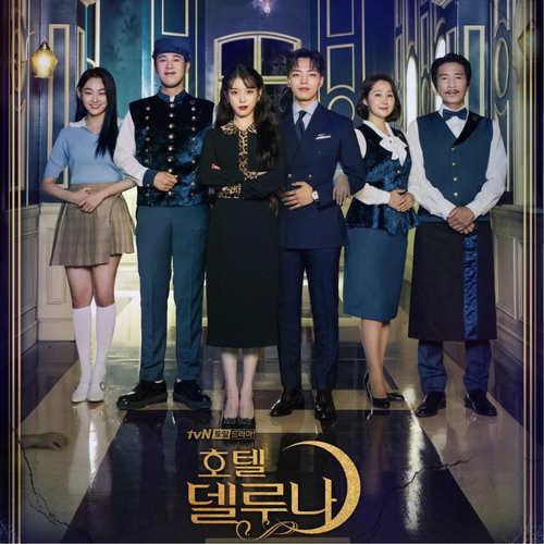 Hotel Del Luna O.S.T - tvN Drama (IU)