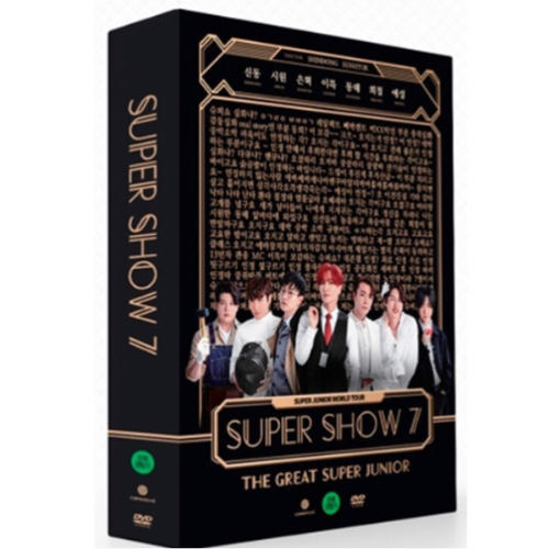 SuperJunior - SUPER SHOW 7 DVD