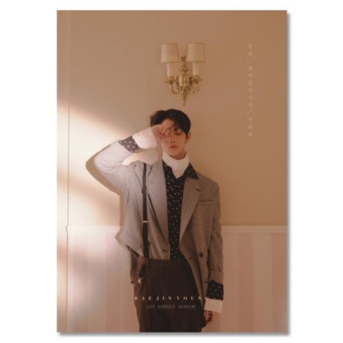 Bae Jin Young - Single Album Vol.1 [Hard to say goodbye]