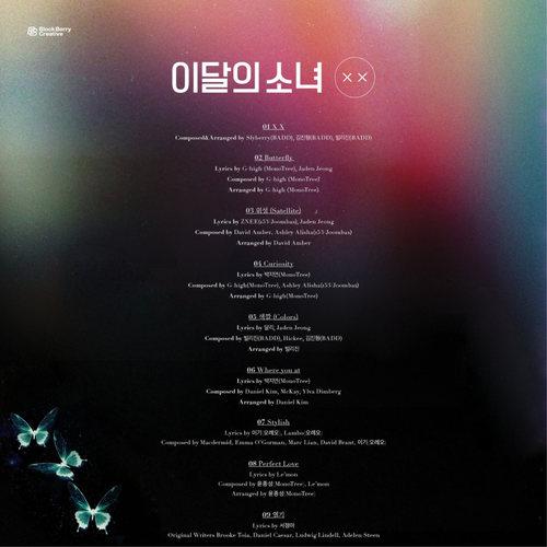 LOONA - Repackage Mini Album [X X]