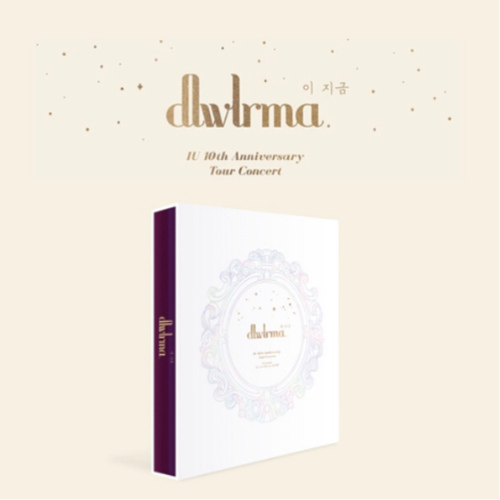 IU - 10th Anniversary Tour Concert [dlwlrma. (이 지금)] Photobook (w/ Special Blu-Ray & DVD)