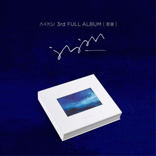 AKMU FULL ALBUM Vol.3 [SAILING]