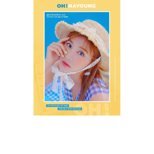 OH HA YOUNG - Mini Album Vol.1 OH