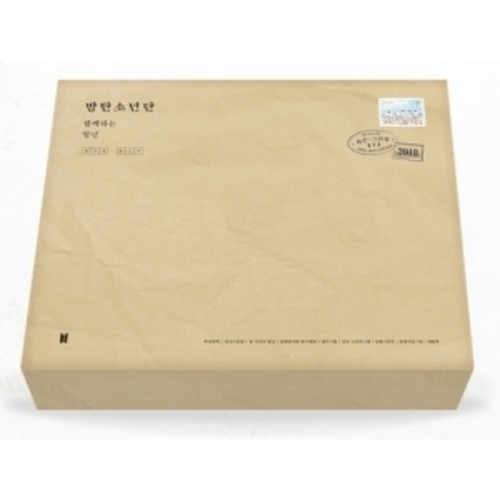 [Out of Stock] BTS 2018 SEASON'S GREETINGS