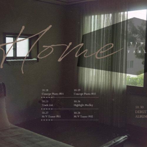 JBJ95 - Mini Album Vol.1 [Home]