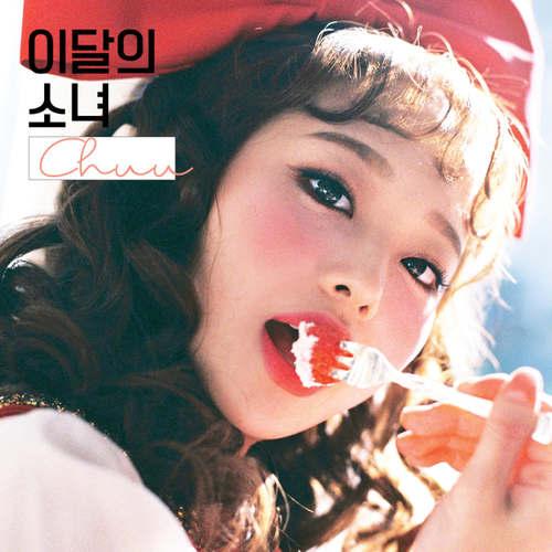 LOONA - CHUU SINGLE ALBUM (CHUU VER)