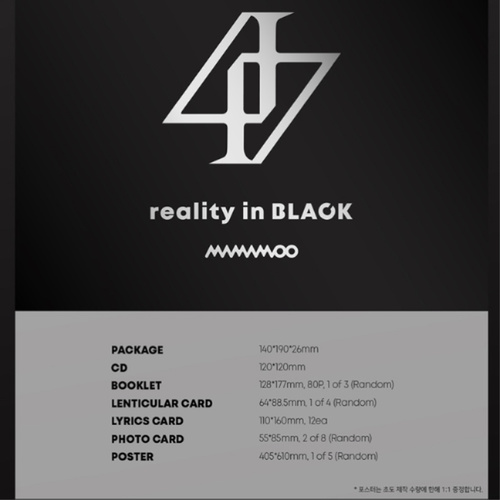 Mamamoo - Album Vol.2 reality in BLACK