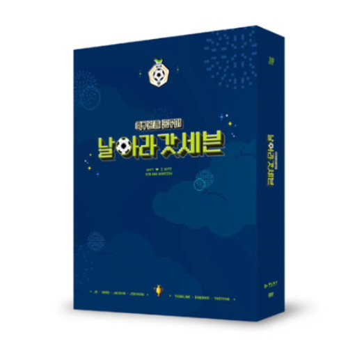 DVD GOT7 - GOT7  I GOT7 5TH FAN MEETING Dreaming of the soccer king, Fly GOT7