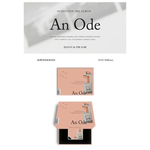 Seventeen 3RD ALBUM (Kit Album)
