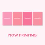 Bighit 4CD SET BTS - Album MAP OF THE SOUL  PERSONA