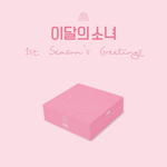 LOONA 2020 Season Greetings