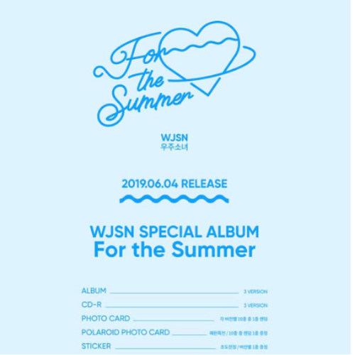 WJSN (Cosmic Girls) - Summer Special Album