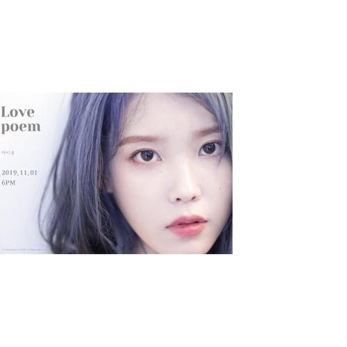 IU - Mini Album Vol.5 Love poem