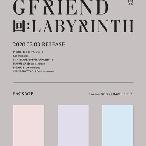 Supplier Edition GFRIEND - Album 回LABYRINTH