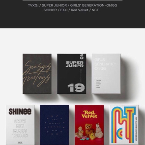 SM Season's Greetings 2019