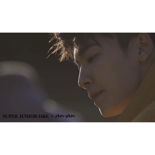 Super Junior D&E - Mini Album Vol.2 [Bout You] (Dong Hae Ver.)