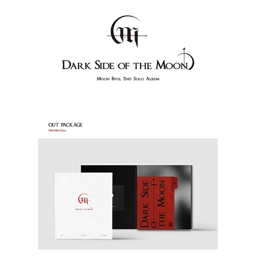Moon Byul - Mini Album Vol.2 Dark Side of the Moo