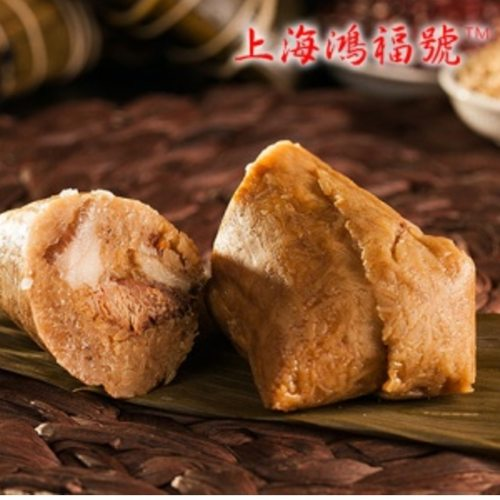 上海雙蛋黃鮮肉糉