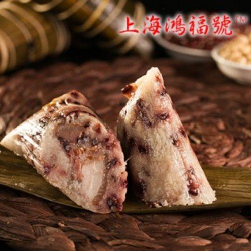 上海紫米蛋黃金華火腿